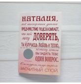 Kvietimas krikšto mamai rusų kalba (atverčiamas)