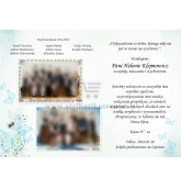 Sveikinimas mokytojai - Nuotraukų koliažas