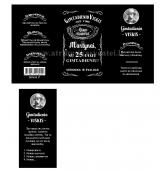 Jack Daniels viskio etiketė gimtadieniui (E-64)
