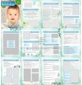 Krikštynų laikraštukas / žurnalas (Pavyzdys nr 1)