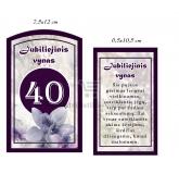 """Etiketė """"Jubiliejinis vynas-40"""""""