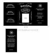 Alavinių vestuvių viskio etiketė (VMALAV-04)