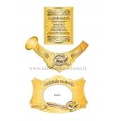 Auksinių vestuvių šampano etiketė (VMAUK-13)