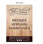 Medinių vestuvių vyno etiketė (VMMED-03)