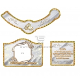 Sidabrinių vestuvių šampano etiketė (VMSID-05)