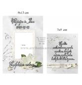 Sidabrinių vestuvių vyno etiketė (VMSID-06)