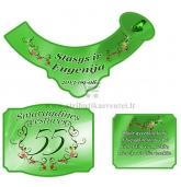 Smaragdinių vestuvių šampano etiketė (VMSMAR-01)