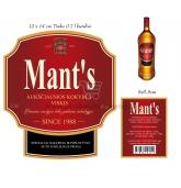 Grant's viskio etiketė jubiliejui (E-171)