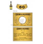 Proginė etikete ant butelio (E-73)