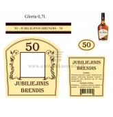Proginė etikete ant butelio (E-65)