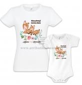 """Marškinėliai mamai ir dukrai """"Mūsų pirmoji mamos diena"""""""