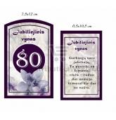 """Etiketė """"Jubiliejinis vynas-80"""""""