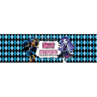 """Gėrimo etiketė """"Monster High"""""""