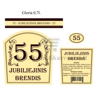 """Etiketė """"Jubiliejinis brendis-55"""""""