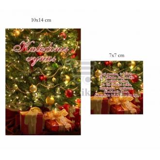 """Etiketė """"Kalėdinis vynas"""""""