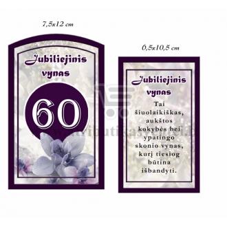 """Etiketė """"Jubiliejinis vynas-60"""""""