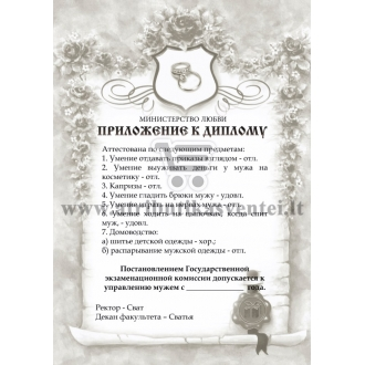 Jaunosios diplomo priedas rusų kalba