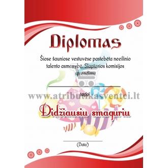 """Diplomas """"Didžiausias smaguris"""""""