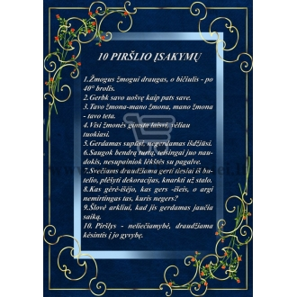 Dešimt piršlio įsakymų