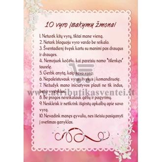 10 vyro įsakymų žmonai