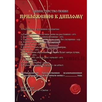 Jaunikio diplomo priedas rusų kalba