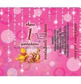 Saldainių popierėliai 1 gimtadieniui