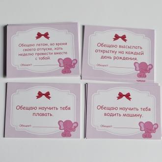 Krikštynų pasižadėjimo kortelės rusų kalba (20 vnt)