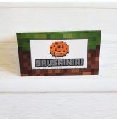 """Stalo kortelė su užrašu """"Sausainiai"""""""