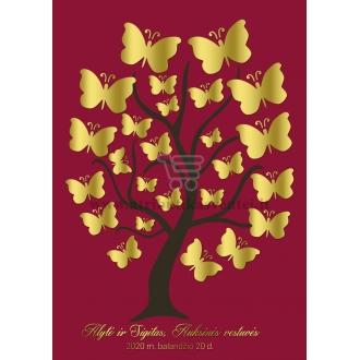 Svečių palinkėjimų medis (SVM-38)