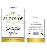 Vyno etiketė jubiliejui (E-229)